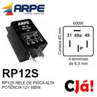 RP12S RELE DE PISCA ALTA POTÊNCIA 12V 600W